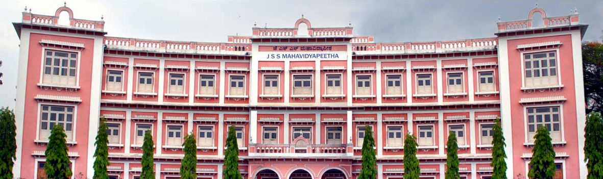 Jss_Mahavidyapeetha