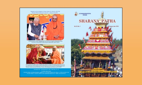 Sharana Patha (Quarterly)