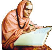 Suttur_Math_Mantramaharshi