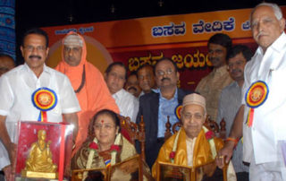 Sri Chennaveera Kanavi