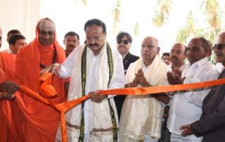 Sri Venkaiah Naidu
