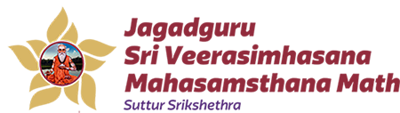 Jagadguru Sri Veerasimhasana Mahasamsthana Math Logo