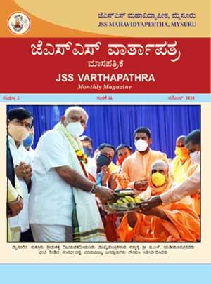 vartha-pathra